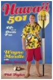 Hawaii 501 - Life As A Darts Pro - Wayne Mardle